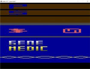 Stella Atari 2600 Emulator
